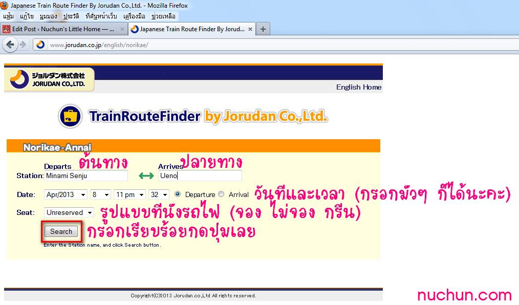 2013-04-08_213636