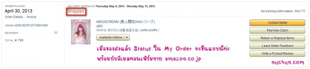 2013-05-01_171929