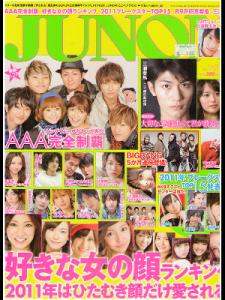 junon201103