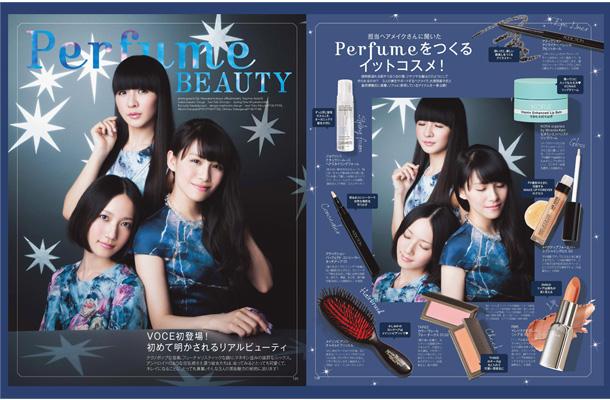 perfume_main