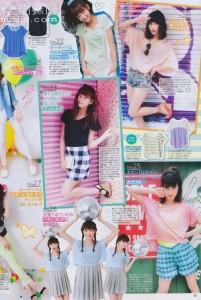 seventeen-july-2013_005