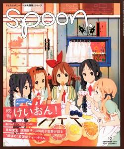 spoonhyo