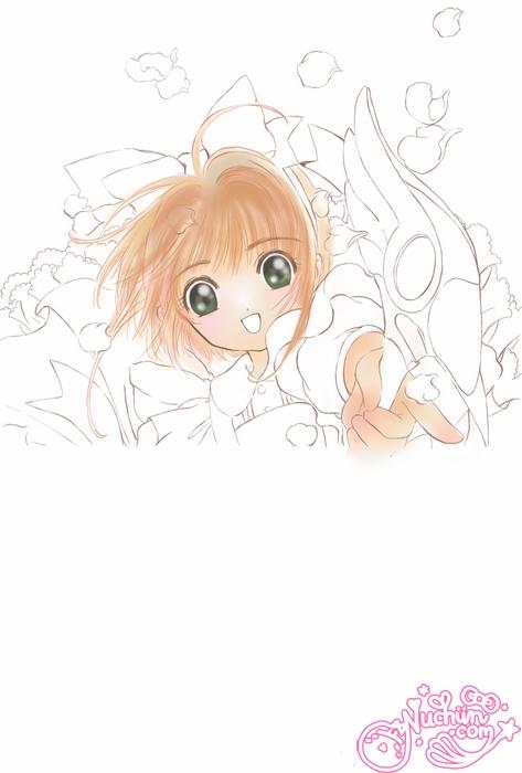 sketch1449477878058